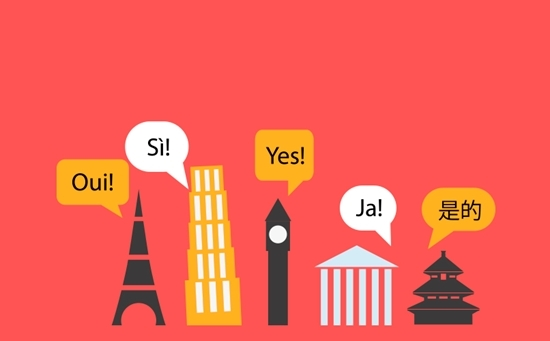 Изображение для категории Иностранный язык