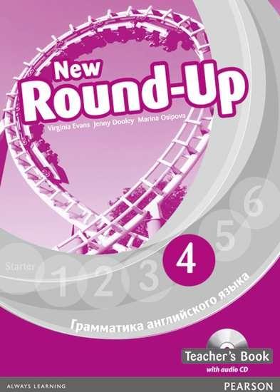 Изображение Round Up Russia 4Ed 4 TB +CD