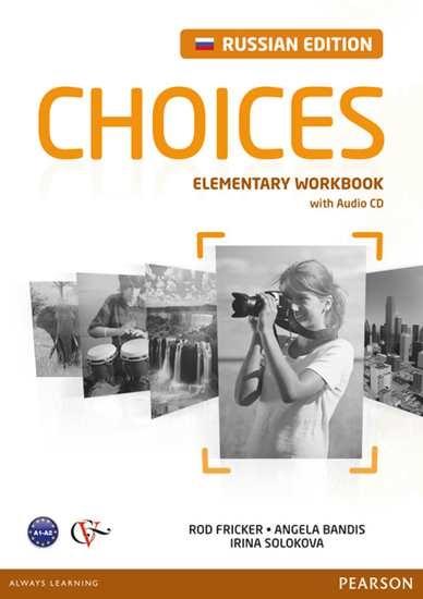 Изображение Choices Russia Elem WB +CD