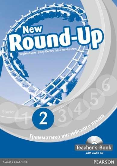 Изображение Round Up Russia 4Ed 2 TB +CD