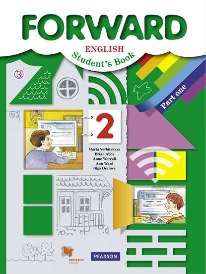 Изображение Английский язык. 2 класс. Учебник. В 2 ч. Часть 1