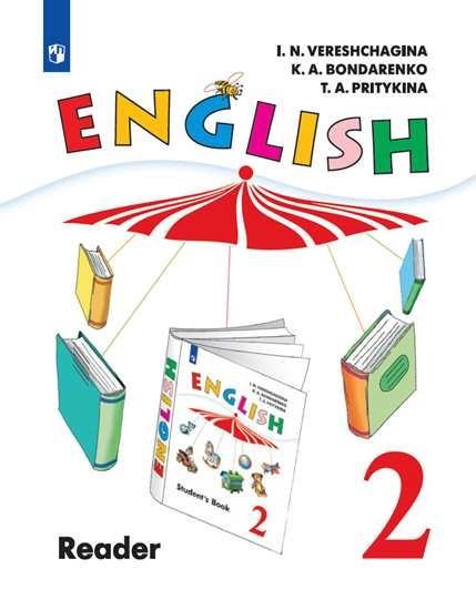 Изображение Английский  язык. Книга для чтения. 2 класс