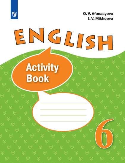 Изображение Английский язык. Рабочая тетрадь. 6 класс.