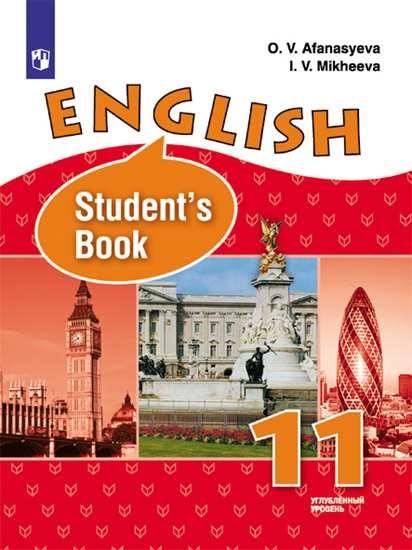 Изображение Английский язык. 11 класс. Учебник. Углублённый уровень