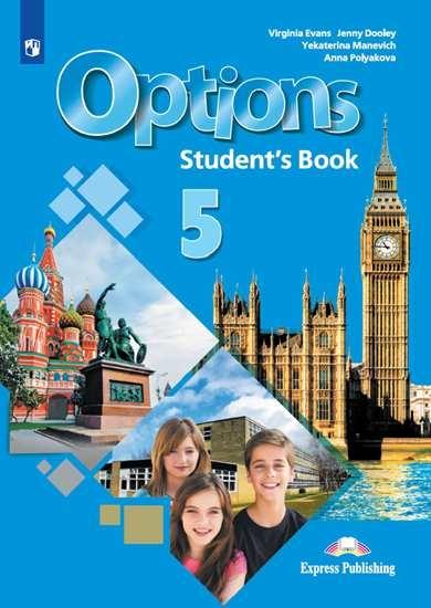 Изображение Английский язык. Второй иностранный язык. 5 класс. Электронная форма учебника.