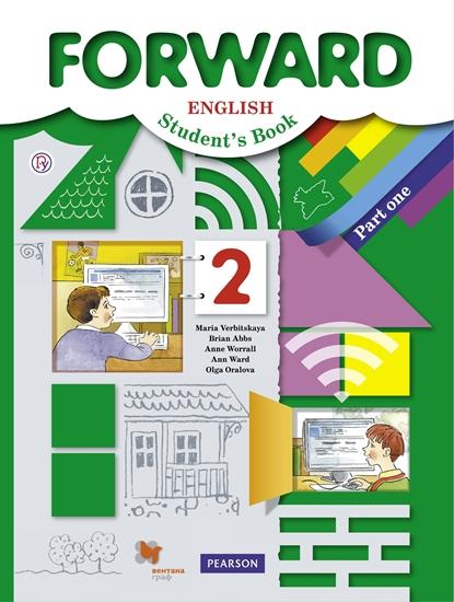 Изображение Английский язык. 2 класс. Часть 2. Электронная форма учебника
